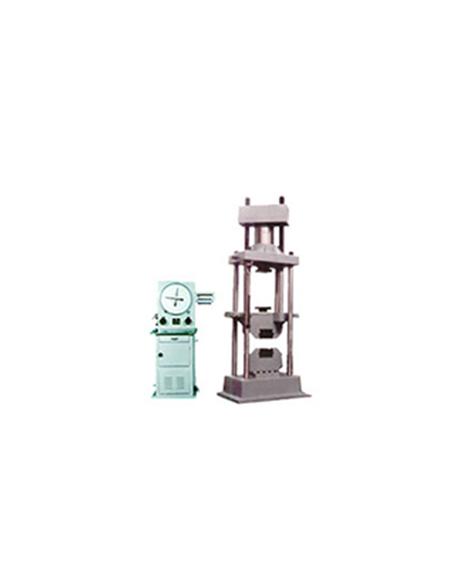 液压万能机WE-1000A