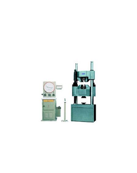 液压万能机WE-1000C